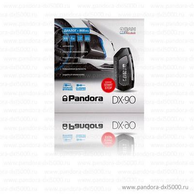 Pandora DX-90