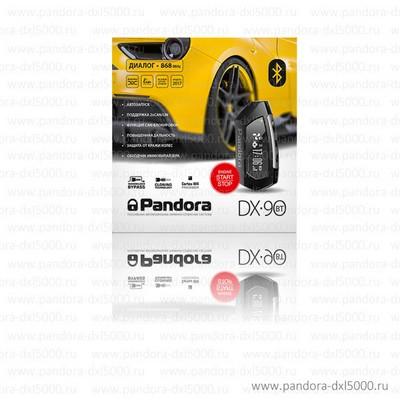 Pandora DX-90 BT