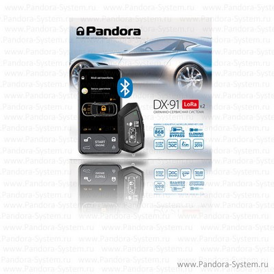 Pandora DX-91 LoRa v.2