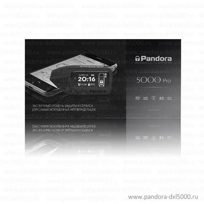 Pandora DXL 5000 Pro v2