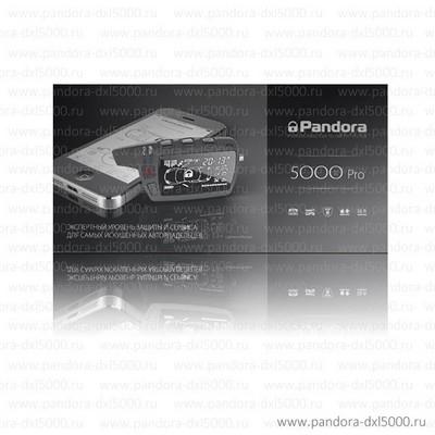 Pandora DXL 5000 Pro