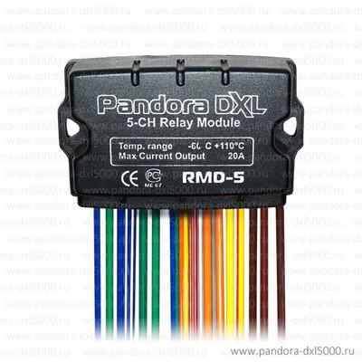 Pandora RMD-5
