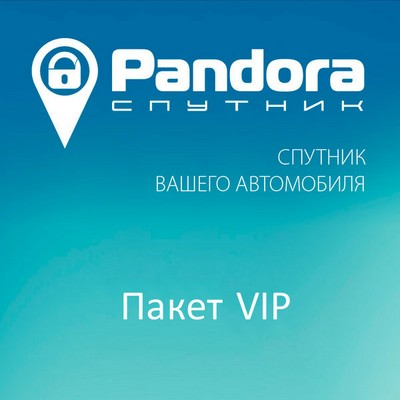 Pandora-СПУТНИК VIP