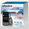 Pandora DX 91 LoRa – новый лидер противоугонных систем