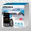 Новая версия сигнализации Pandora DX-91 LoRa