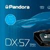 Новый бюджетный лидер – Pandora DX-57