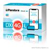 Pandora DX-4GL – самая доступная 4G автосигнализация