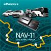 GPS-трекер Pandora NAV-11 – лучшее решение для коммерческой техники