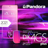 Новая версия автосигнализации Pandora DX-4GS plus поступила в продажу